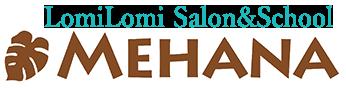 【誉田朋美 公式ブログ】読むだけで癒される。ロミロミを通じてハワイを感じて、日々を楽しみ豊かなひと時を